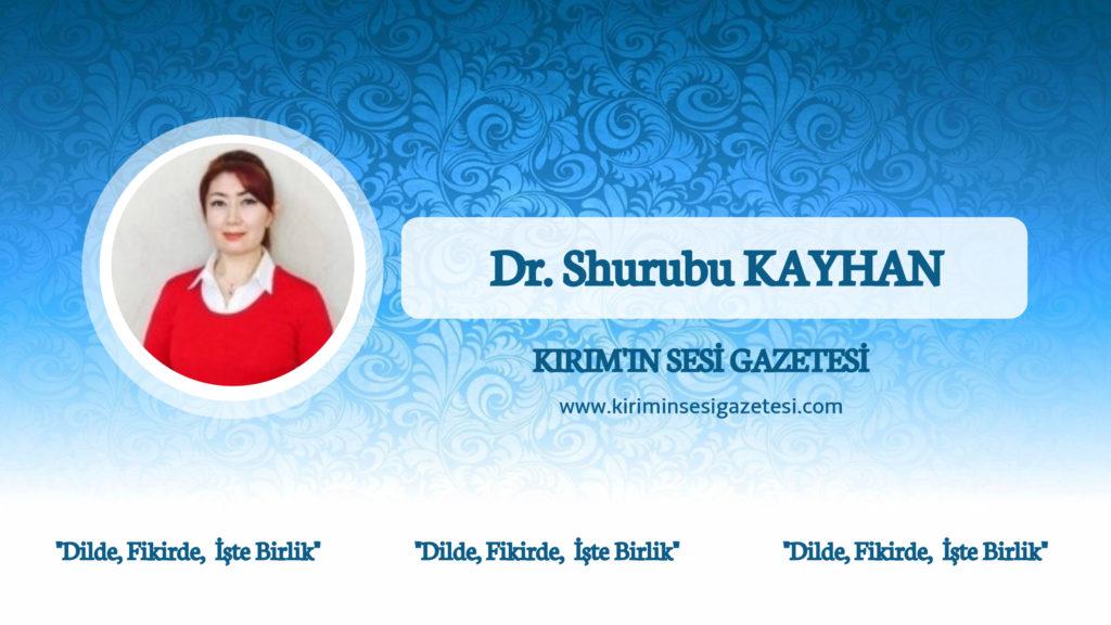 Shurubu Kayhan
