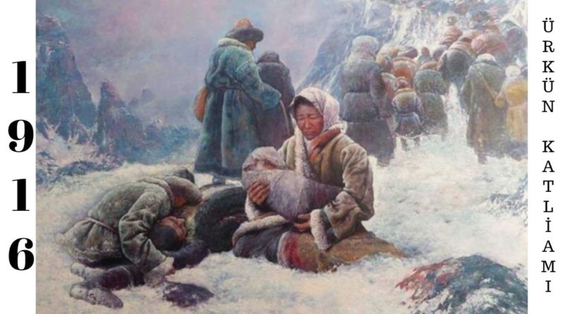 ürkün katliamı - 1916