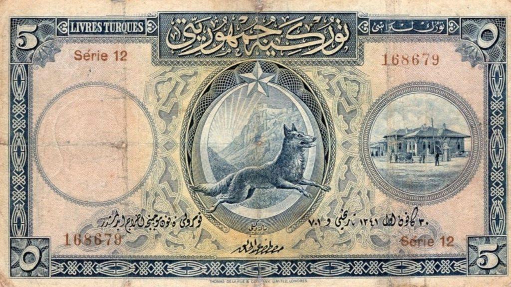 5 lira-Bozkurt
