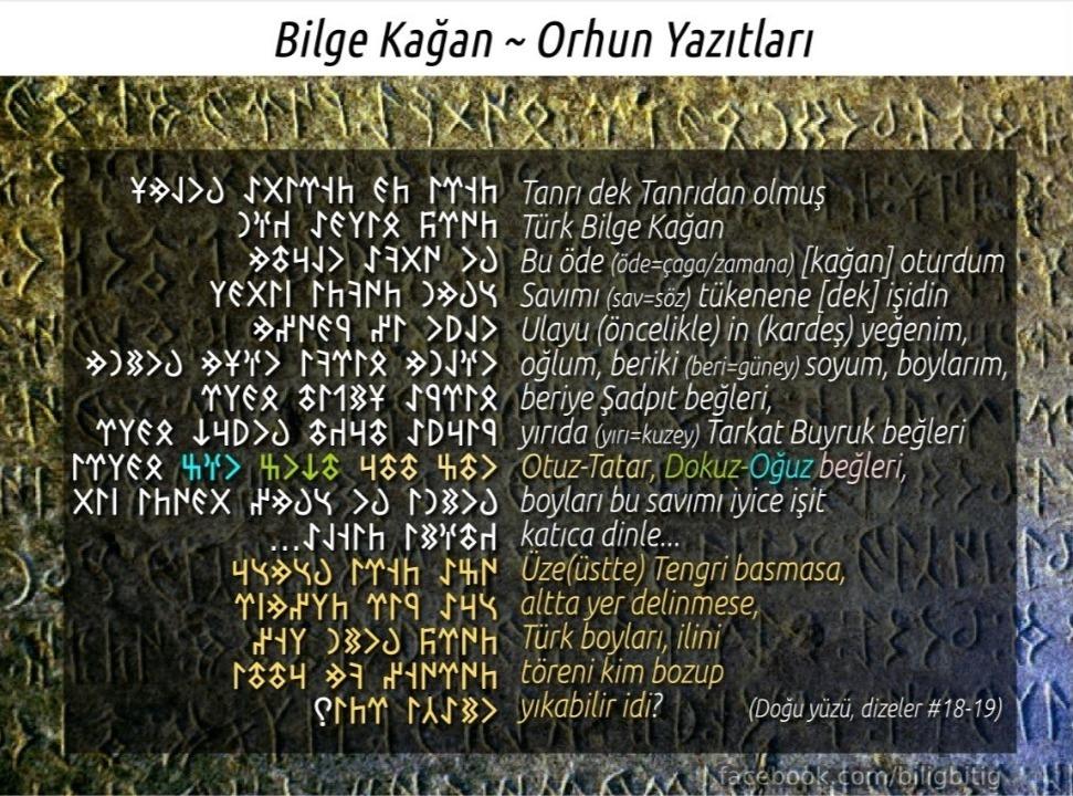 orhun yazıtları - tatar