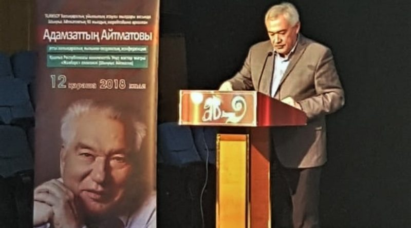 "Almatı'da ""İnsanlığın Aytmatov'u"" Konferansı düzenlendi"
