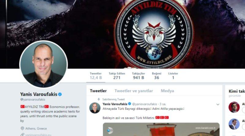 Türk Hacker Timi 'AyYıldız' Yunanistan Bakanının Twitter Hesabını Hackledi