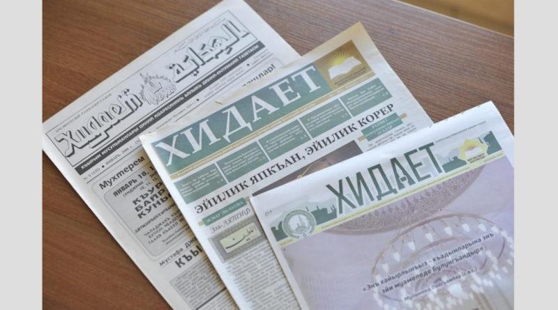 hidayet gazetası