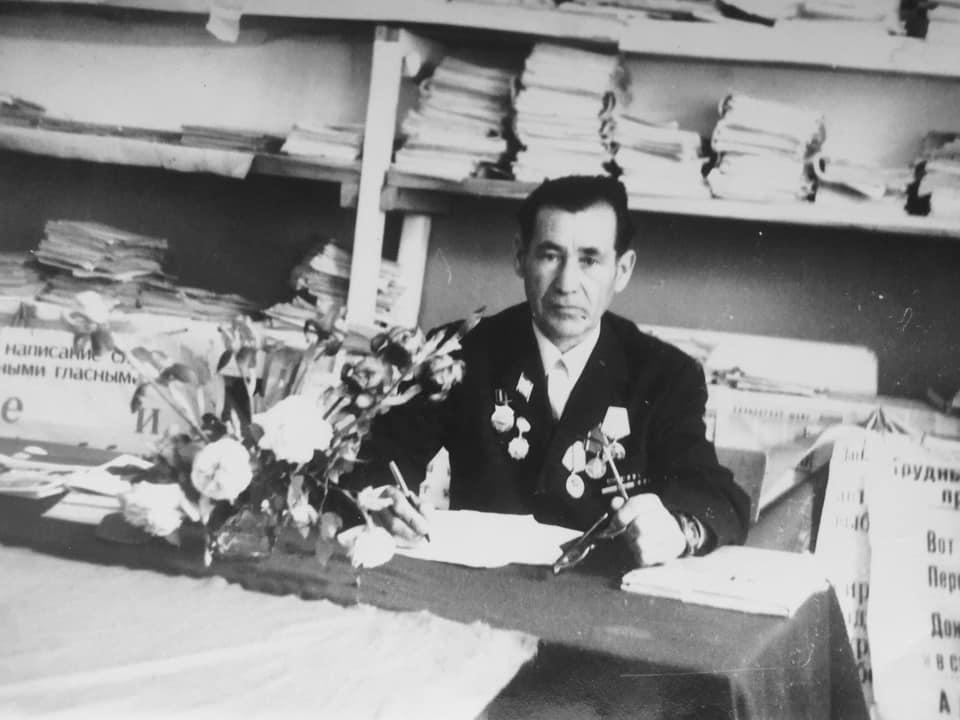 Leman MUTALUP