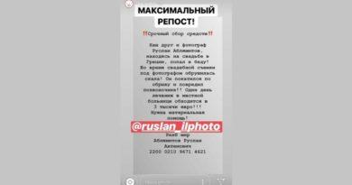 Qırımtatar Ruslan Ablamitov