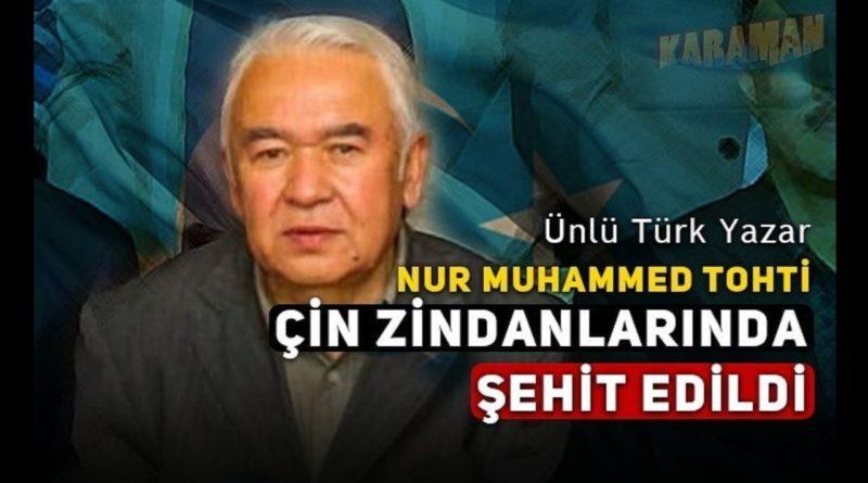 Nur Muhammed Tohti