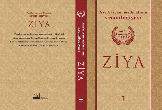azerbaycan matbuatının kronolijisi