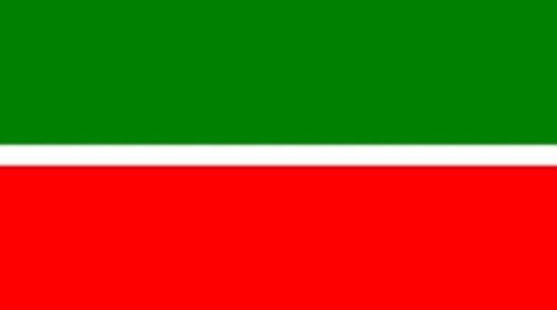 tataristan bayragı