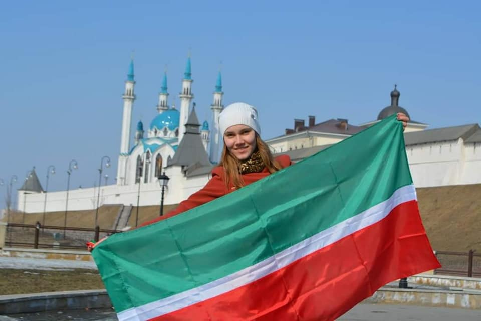 tataristan