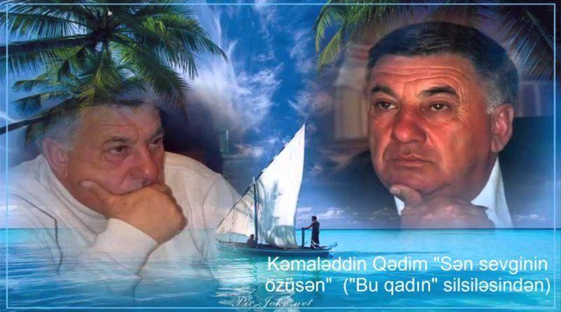 Kəmaləddin Qədim