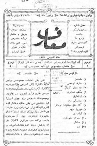 maarif dergisi - Maarif dərgisi
