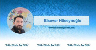 Elsevər Hüseynoğlu