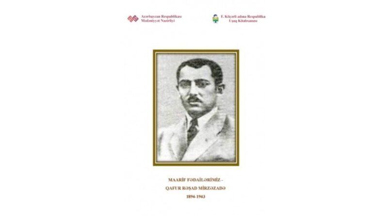 Qafur Rəşad Mirzəzadə